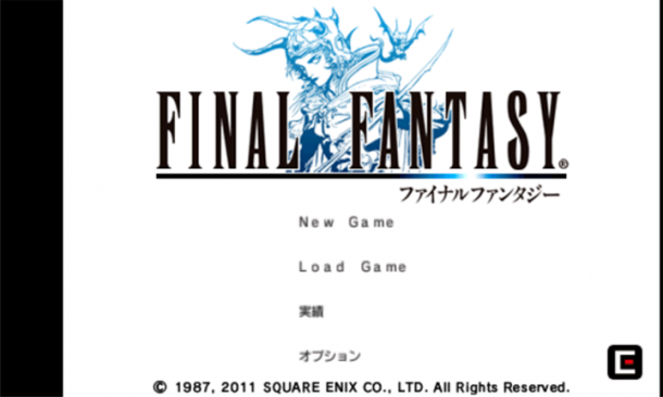 final fantasy 610x366 Final Fantasy 25 Aniversario será retransmitido en streaming
